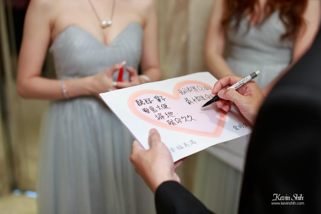 桃園婚攝推薦-戶政-登記結婚