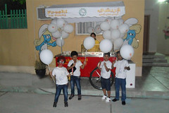 Freshi Organized a Party for Children (Freshi Ice Sticks Jeddah Saudi Arabia) Tags: freshiicesticks freshi kids party icecream jeddah saudiarabia