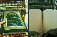 Quran (gLySuNfLoWeR) Tags: blind quran makkah kaba kabe oku ikra mekke kör