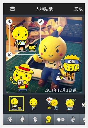 friendlyflickr, bananacamera, vision:text=0552, vision:outdoor=0611, 香蕉相機, 小波香蕉相機 ,www.polomanbo.com