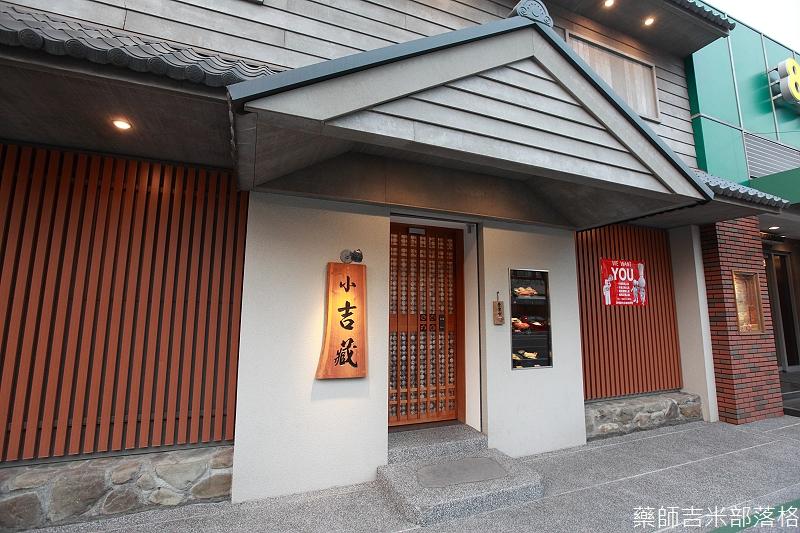 yoshikura188_002