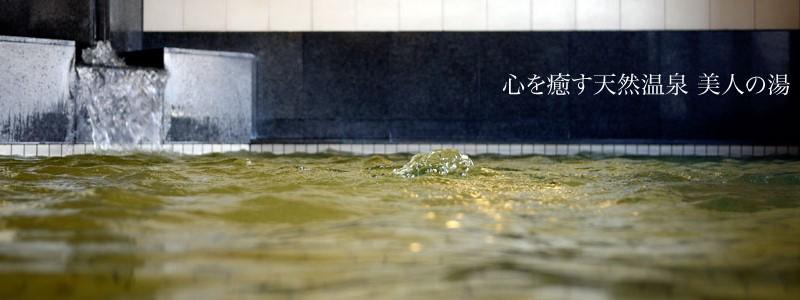 御堂筋飯店-13