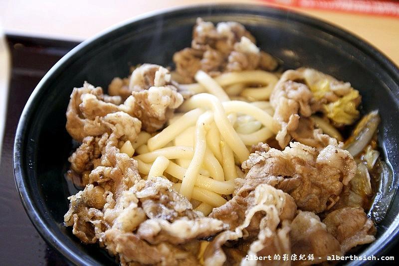 SukiYa 牛丼店