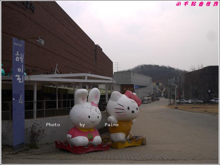 0405草莓藝術村 英語村 (5).JPG