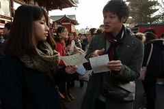 Tokyo Street Snap Asakusa (tomoike_2525) Tags: street tokyo snap asakusa