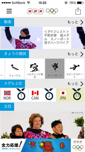 NHK-01