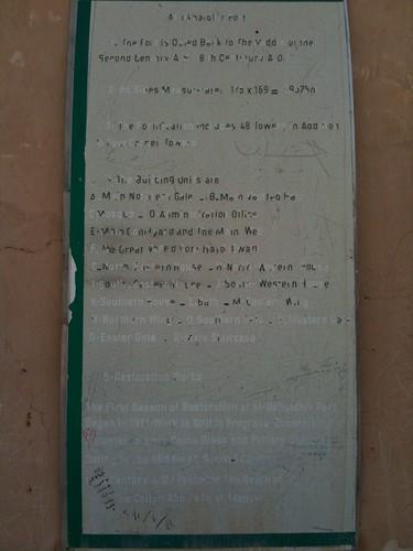2013-04-14 001 2013-04-14 003