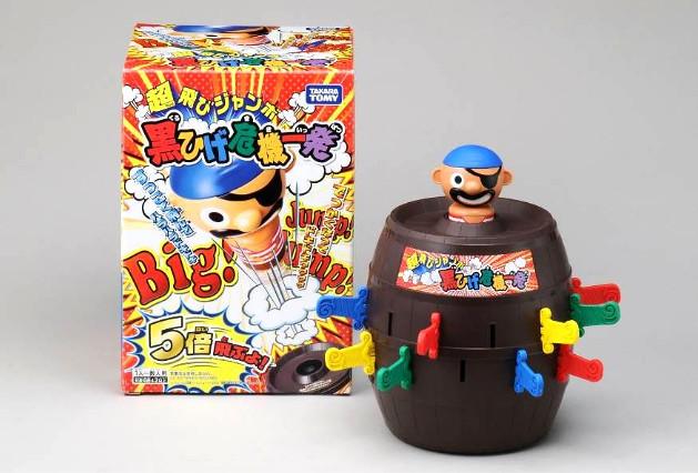 經典派對遊戲「黑鬍子危機一發」發行超威5倍版本!
