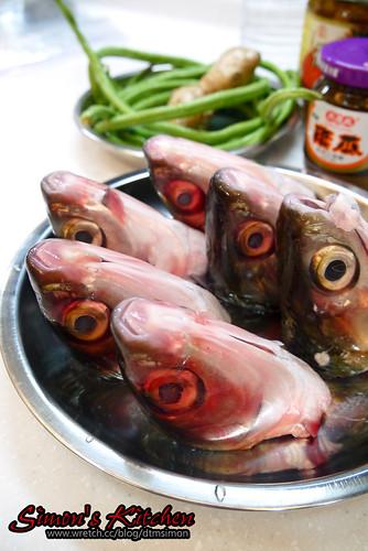 菜豆煮虱目魚頭02.jpg