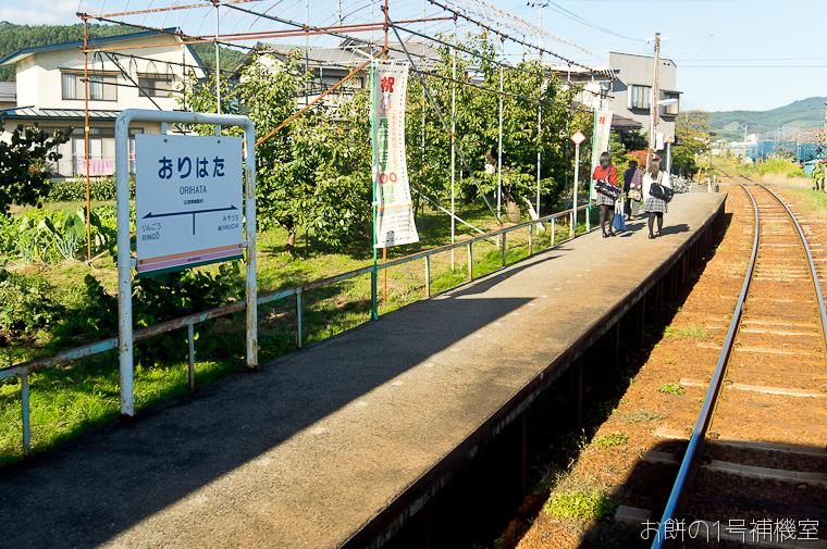 20131018日本行第二天-783