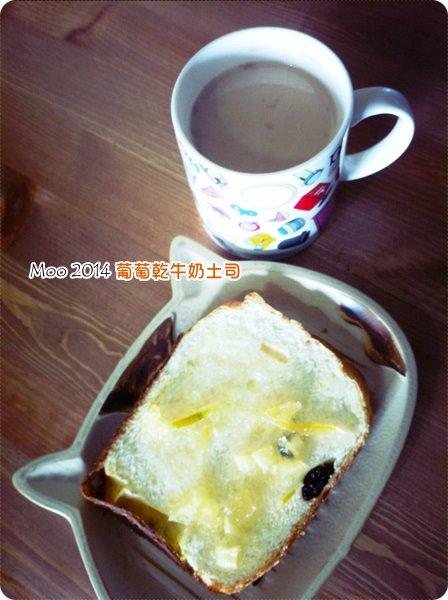 葡萄乾牛奶土司(湯種)