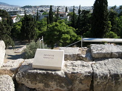 121 - Peripatos (Scott Shetrone) Tags: events places athens greece acropolis 5th anniversaries