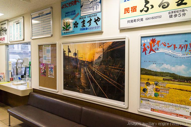 20131020日本行第四天-324