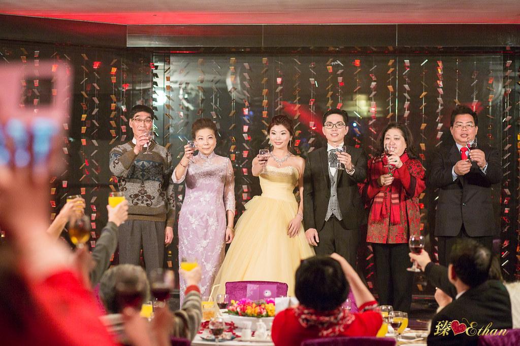 婚禮攝影,婚攝,台北水源會館海芋廳,台北婚攝,優質婚攝推薦,IMG-0051