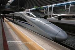 Beijing, bullet train to Xi'an (blauepics) Tags: china city station train beijing machine eisenbahn zug bahnhof xian stadt bullet railways peking maschine hochgeschwindigkeitszug