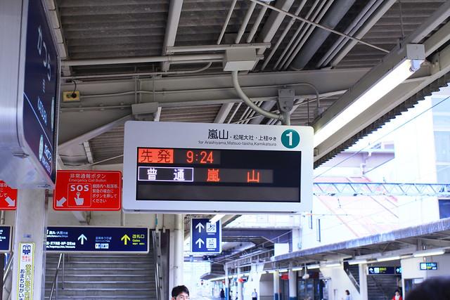 關西DAY2(8).JPG