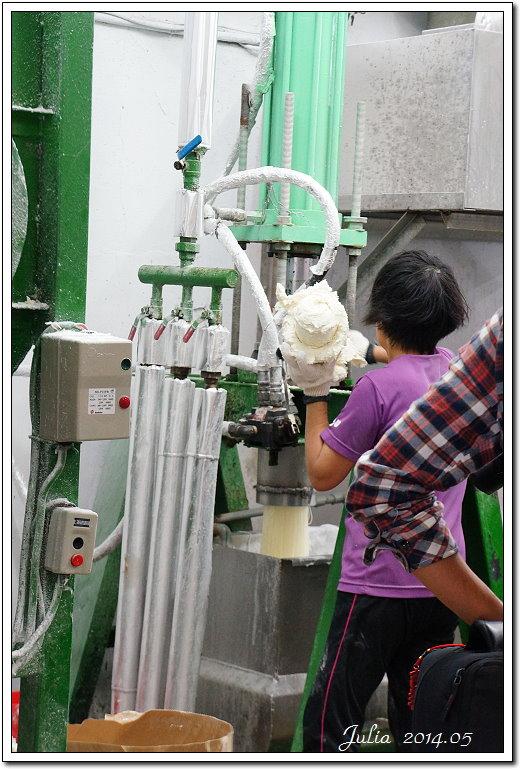 楓坑米粉~ (4)