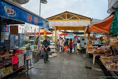 Welcome to Tai O (antwerpenR) Tags: china travel hk cn hongkong asia southeastasia c 5photosaday zzunsorted epz1650mmf3556oss