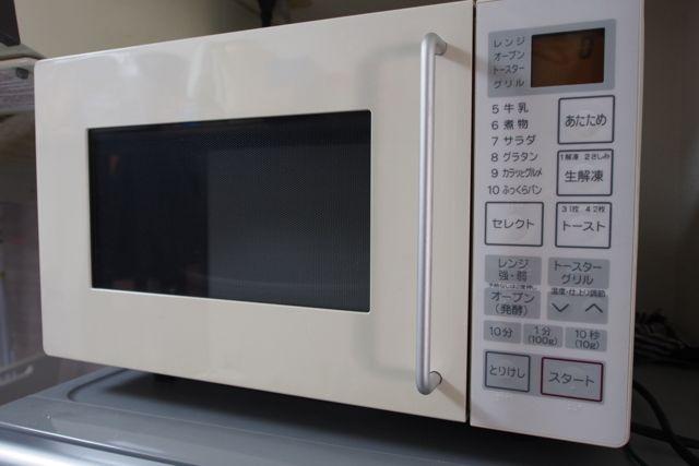 無印良品オーブン付きレンジ M-E10Cの画像