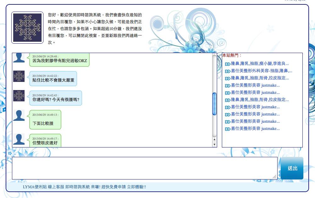 螢幕快照-2013-06-29-2.50.27-PM.jpg