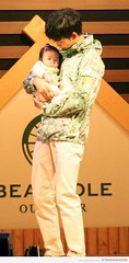 Kim Soo Hyun Beanpole Glamping Festival (18.05.2013) (50) (wootake) Tags: festival kim soo hyun beanpole glamping 18052013