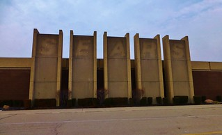 Former Sears Trotwood