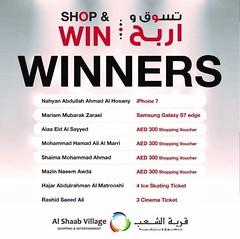 17203189_1856601247889380_5711297851742728595_n (Al Shaab village قرية الشعب) Tags: alshaabvillge shopping 4thraffledraw sharjah ajman