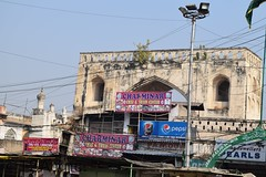 DSC_0792-min (Dastan-E-Hyderabad) Tags: charminar hyderabad nizam qutub shahis
