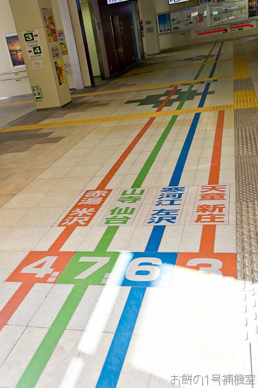 20131018日本行第二天-692