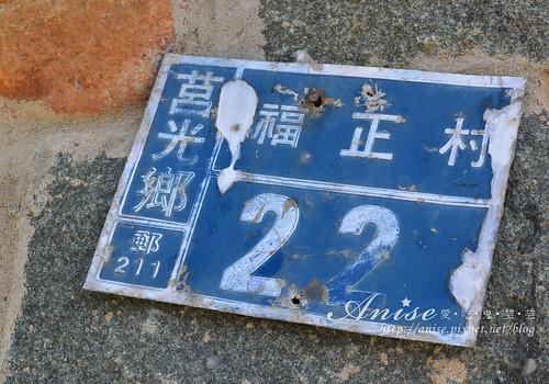 東莒017.jpg