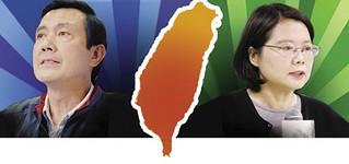 台湾父母如何影响孩子的政党偏好