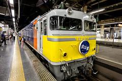 IMG_7319 - Tokyo (Alessandro Grussu) Tags: city station japan train canon tokyo ueno zug bahnhof stadt 5d stazione treno giappone citt hokutosei