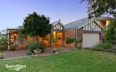 10 Hermitage Place, Rowville VIC