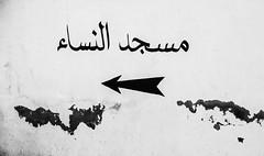 (Jan Herremans) Tags: janherremans africa morocco agadir bw arrow arabic