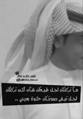 ~ (Mazen bin abdullh) Tags: تصميم ما بن عبدالله حلوة تصاميم لكن تبقى فوتوشوب لجل بعيني مازن صورتك شان طبعك خقق تركتك flickrandroidapp:filter=none