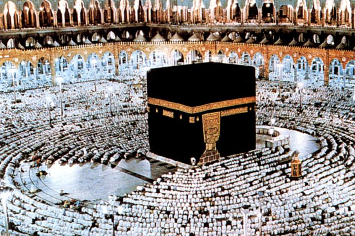 Pilgrimage and Eid al-Adha | The Pluralism Project