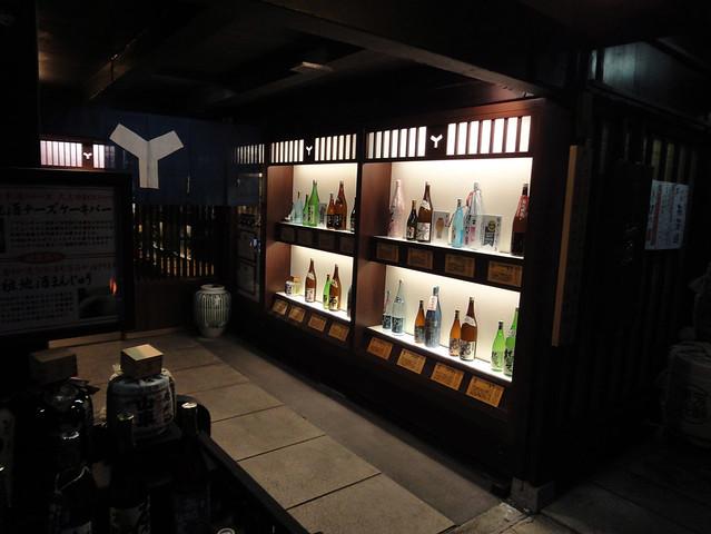 夜間営業している原田酒造にも立ち寄り|原田酒造場