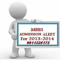 MBBS Admission in India | MBBS Admission 2014 | Direct MBBS Admission In India.