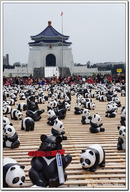 1600貓熊世界之旅 (8)