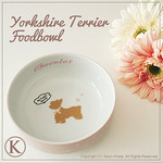 "Yorkshire Terrier Food Bowl <a style=""margin-left:10px; font-size:0.8em;"" href=""http://www.flickr.com/photos/94066595@N05/13690558005/"" target=""_blank"">@flickr</a>"