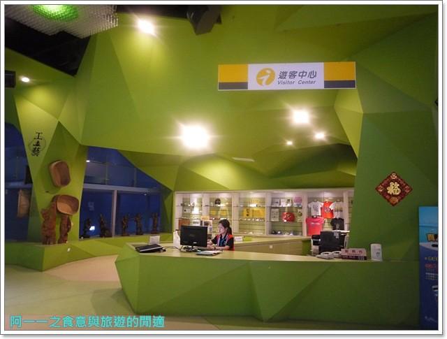 台東成功旅遊景點都歷遊客中心親子寓教於樂阿一一image014