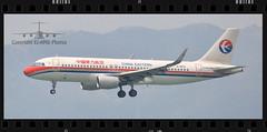 B-9970 (EI-AMD Aviation Photography) Tags: airbus a320 b9970 eiamd vhhh hkg hong knog photos aviation airport avgeek china eastern airlines