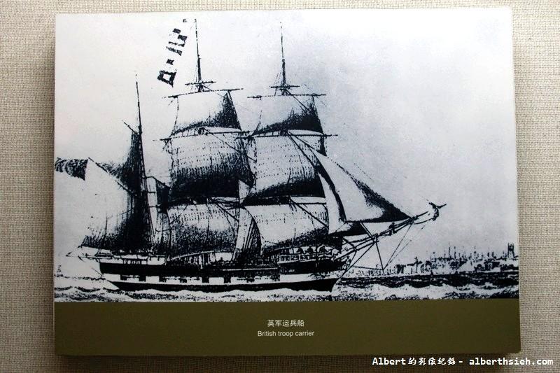 英軍運兵船
