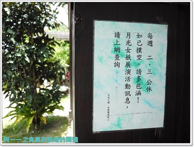 image047台東都蘭