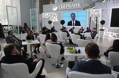 Первый день работы Российского инвестиционного форума|2017 Russian Investment Forum, Day 1