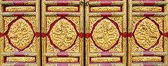 Dragon Doors. (Bill Thoo) Tags: forbiddencity palacemuseum china beijing palace museum royal imperial emperor door gold gilt dragon color travel tourism monument historical architecture old decoration carving sculpture sony a7rii samyang 14mm
