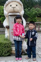 Let's go feed more animals (Stinkee Beek) Tags: erin taiwan ethan taichung nantou swissgarden nantoucounty renaitownship