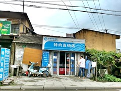Shanghai Walker (Alfred Life) Tags: shanghai samsung note  shangahi  note2