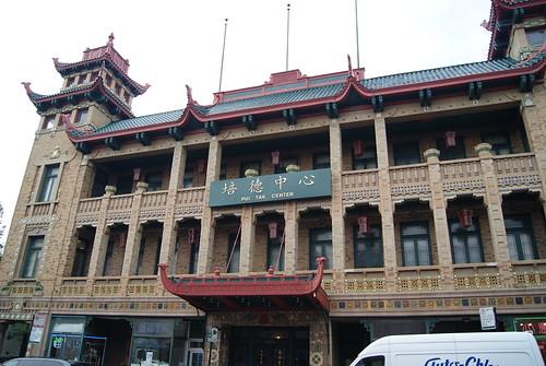 2013 Chinatown Trip