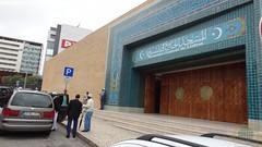 Mesquita Central de Lisboa - 2013 (Arresala - Centro Islmico no Brasil) Tags: portugal brasil muslim islam mohammed mesquita isl ms muulmanos islo islmico maom muulmanas arresala mesquistas